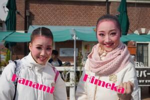kana_hime