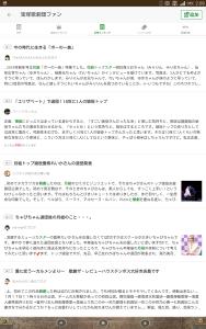 Screenshot_2018-01-19-02-09-40