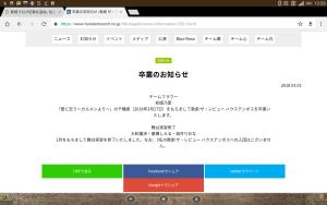 Screenshot_2018-03-01-13-59-08