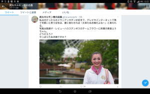 Screenshot_2018-06-02-10-37-36