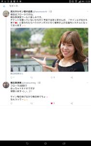 Screenshot_2018-06-02-10-38-43