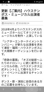 Screenshot_20180815-042940