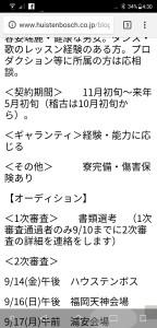 Screenshot_20180815-043011