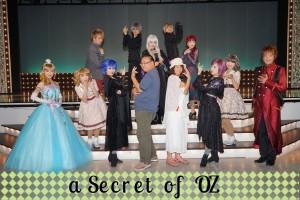 musical_oz810