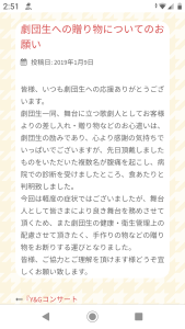 Screenshot_20190110-025117