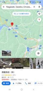 Screenshot_20210411-160615_Maps
