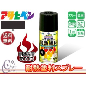 yabumoto3_asahi-58022-01
